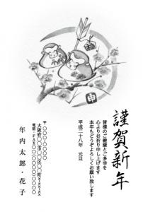 モノクロ年賀 GM04