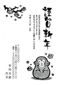 モノクロ年賀 GM06