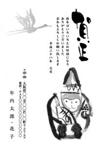 モノクロ年賀 GM07